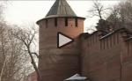 В Нижнем Новгороде начаты работы по сохранению главного городского памятника