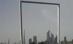 Дело об интеллектуальной собственности: архитектор обвинил власти Дубая в присвоении своего проекта