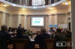 Архитектора Эдуарда Кубенского исключили из Градсовета Екатеринбурга