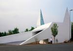 Храмовая архитектура - лучшие проекты последних лет