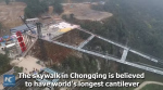 Прогулочная дорожка в Китае на высоте более 200 метров