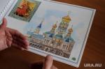 Архитектор Храма на воде представит новый проект застройки городского пруда