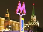 В Москве подсветят 14 вестибюлей станций метро