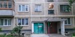 Большая ошибка: что пишут иностранные СМИ о сносе пятиэтажек в Москве