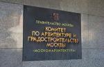 Альбом типовых решений по благоустройству набережных разработан в Москве