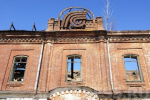 Фотофакты. В Барнауле за рубль продадут аварийный памятник архитектуры