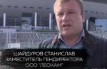 Замдиректора стройкомпании: около новой футбольной арены «Зенита» скоро появится болото