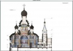 Мэрия Екатеринбурга назвала сроки строительства Храма-на-воде