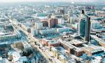 Экополис — город будущего