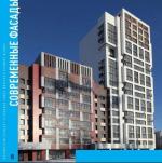 Власти Москвы выпустили буклет с вариантами отделки жилья по программе реновации