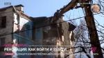 «Нам угрожают шепотом»: история жителей домов, которые вышли из программы реновации и как их тянут обратно