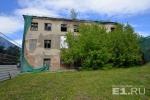 В Екатеринбурге выставили на продажу полуразвалившийся памятник архитектуры за 8 миллионов рублей