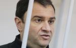 Обвиняемые по делу Минкультуры выплатили почти 163 млн рублей ущерба