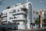 Современное движение в Тель-Авиве
