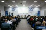 Объекты культурного наследия – в центре внимания 100+ Forum Russia