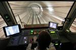 Проект планировки Рублево-Архангельской линии метро Москвы подготовят в 2017 г