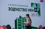 Воронежские общественники составили список пожеланий главному архитектору