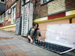 Художник из Германии: Владивостокцы живут в таком красивом месте, но бездумно засоряют его