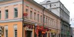 Дом Ивана Шувалова в центре Москвы продадут с аукциона