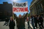 В Тюмени обсудили программу реновации «по-московски»