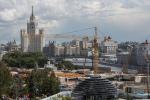 Москва продаст участок около парка «Зарядье» под строительство гостиниц и апартаментов