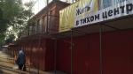 Дом Тихониных оставляют без охраны