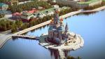 «Странная пародия на собор Василия Блаженного»: главный архитектор Ярославля раскритиковал храм-на-воде в Екатеринбурге