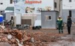 Камиль Исхаков: «Здание комбината «Здоровье» ломают, потому что оно ни к чему не годно...»