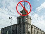 Петербургу сносят башни