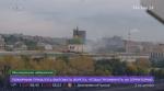 Пожар вcпыхнул на Москворецкой набережной