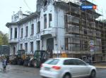 Дом Льва Кекушева на Поварской улице впервые реставрируется