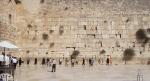 В Иерусалиме археологи нашли древний театр