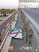 Вантовый мост: позабыт-позаброшен