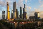 Зачем в Москве строить жилые небоскребы