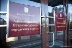 «Время готовиться к долгой и неравной борьбе за свой город»: Петрозаводск останется без главного архитектора