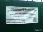 В Ярославле суд признал незаконным строительство хостела в зоне ЮНЕСКО