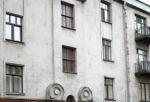 Доходные дома на Малой Посадской стали объектами культурного наследия