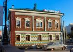 Иркутск деревянный