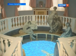 """В Павловском музее-заповеднике открывается старинный павильон """"Холодная ванна"""""""