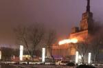Пожар в павильоне «Центральный» на ВДНХ в Москве
