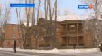 В Северодвинске решается судьба Дома Валентина Пикуля