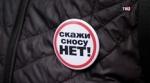 Последний рубеж. Как москвичи отбиваются от принудительной реновации