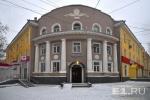 Улицы нашего городка: где стоят единственный в Екатеринбурге памятник Гагарину и дома, кричащие SOS