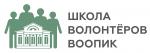 Открыта запись в Школу волонтёров-реставраторов