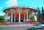 Развитие или компенсация? Фольклорный центр Л.Г.Рюминой на улице Барклая