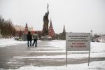 10 провалов Москвы в 2017
