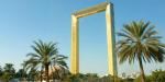 В Дубае построили 150-метровую картинную раму