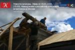 Год волонтёра. Какая предстоит работа в сфере сохранения наследия?