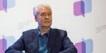 Собянин рассказал о планах по благоустройству Москвы в 2018 году