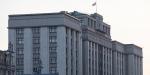 Крышу Госдумы накроют стеклянным куполом